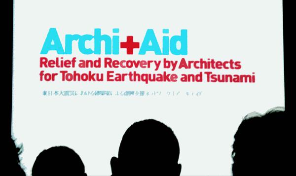 Archi_Aid