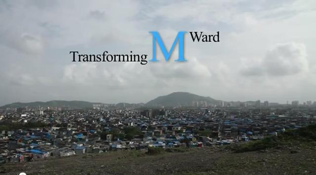 m-ward